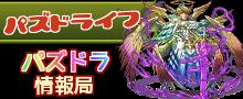 sozai_header_march30th_220x90
