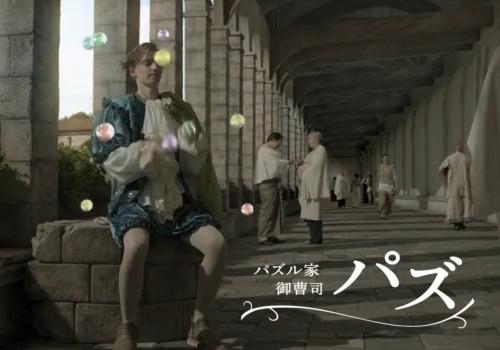 パズル&ドラゴンズ テレビCM