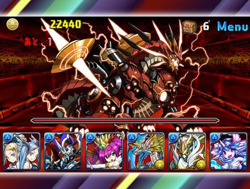 『焔の機械龍』ダンジョンが11月5日から開始! 機械龍最後は砲炎機龍・ベテルギウス
