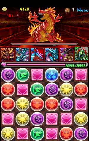 焔の機械龍(ノーマル) 断罪の焔 上級 5F爆炎龍・ティラノス
