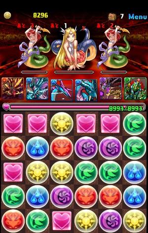 焔の機械龍(ノーマル) 断罪の焔 上級 9Fナーガ・エキドナ
