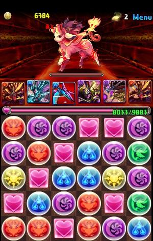 焔の機械龍超級 5F マグマキマイラ