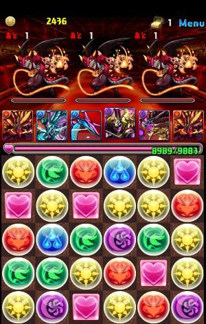 焔の機械龍超級 ノーマルモンスター