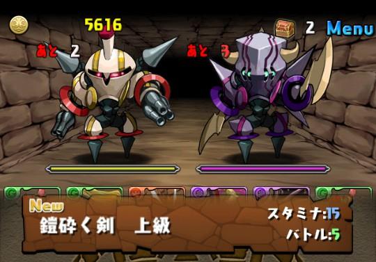 【ブレイカーズ】鎧砕く剣 上級ダンジョンのモンスター情報