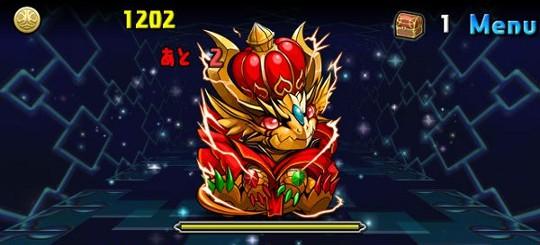 ジュエルの塔 超級 超キングゴールドドラゴン