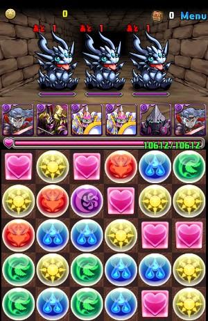 【超メタドラ降臨!】メタドラの逆襲! ノーマルモンスター