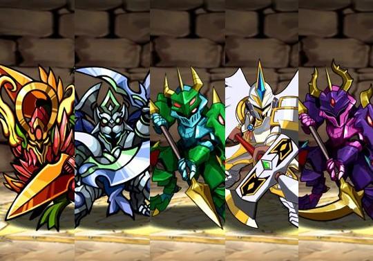 魔剣士系第二形態