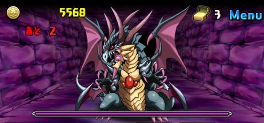 【闇の天空龍(回復無し)】宵闇の空 超級 デビルドラゴン