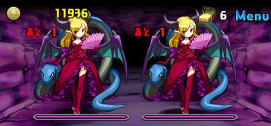 【闇の天空龍(回復無し)】宵闇の空 超級 リリス