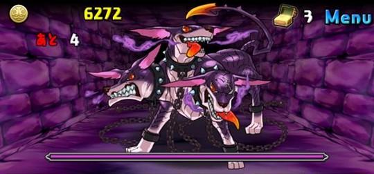 【闇の天空龍(回復無し)】宵闇の空 超級 ケルベロス