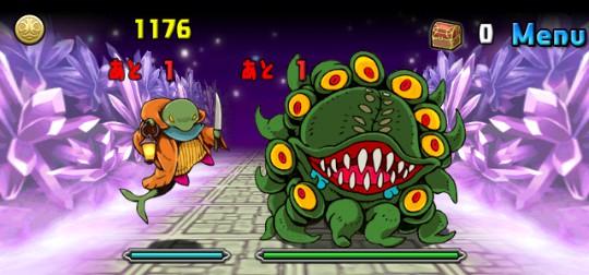 【CDコラボ(テクニカル)】禁域の闇 超地獄級 ノーマルモンスター