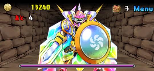 虹の番人超級 ボス