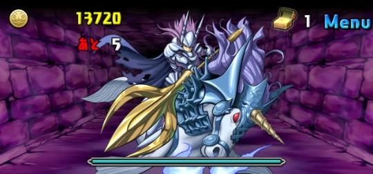 【ヘラ降臨】暗黒の女神 地獄級 8Fネプチューン