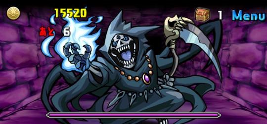 【ヘラ降臨】暗黒の女神 地獄級 9Fハーデス