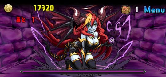 【ヘラ降臨】暗黒の女神 地獄級 bossヘラ