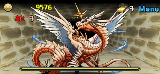 【光の天空龍(回復無し)】暁光の空 上級 ボス 聖天龍・シャングリラ