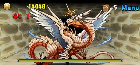 【光の天空龍(回復無し)】暁光の空 超級 ボス 聖天龍・シャングリラ