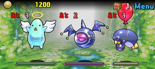 【ケリ姫コラボ(テクニカル)】姫の庭園 地獄級 ノーマルモンスター