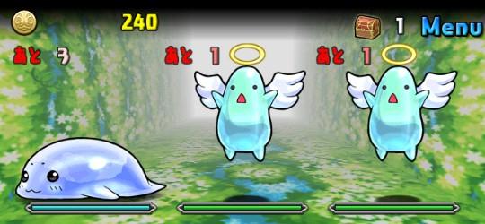 【ケリ姫コラボ(ノーマル)】姫の庭園 中級 ノーマルモンスター