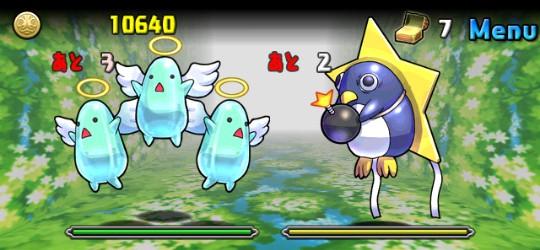 【ケリ姫コラボ(テクニカル)】姫の庭園 超級 9F