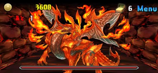 【炎の天空龍(回復なし)】緋天の空 中級 ボス 緋天龍・エルドラド