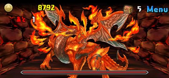 【炎の天空龍(回復なし)】緋天の空 上級 ボス 緋天龍・エルドラド