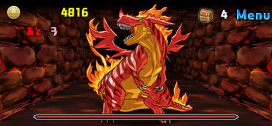 【炎の天空龍(回復なし)】緋天の空 超級 5F 爆炎龍ティラノス