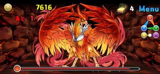 【炎の天空龍(回復なし)】緋天の空 超級 転生の霊鳥・フェニックス