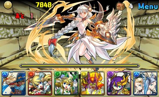 『女神降臨』超地獄級