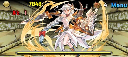 【女神降臨!(テクニカル)】超地獄級 ボス 白盾の女神・ヴァルキリー