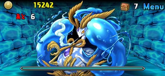 【水の歴龍(3色限定)】地獄級 水の歴龍・ボウモア