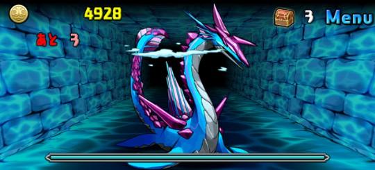 【水の歴龍(3色限定)】蒼き孤島 上級 5F 氷塊龍プレシオス