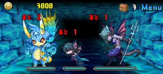 【水の歴龍(3色限定)】蒼き孤島 上級 ノーマルモンスター
