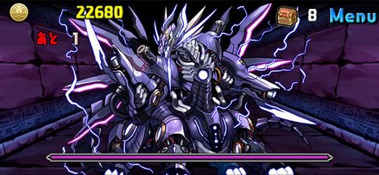 【滅びの機械龍(テクニカル)】破滅の影 地獄級 ボス 殲滅機龍・ハダル