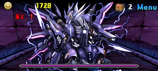 【滅びの機械龍(ノーマル)】破滅の影 中級 ボス 殲滅機龍・ハダル