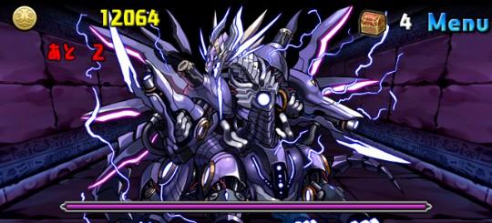 【滅びの機械龍(ノーマル)】破滅の影 上級 ボス 殲滅機龍・ハダル