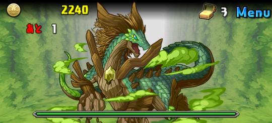 【木の歴龍(3色限定)】碧の孤島 中級 ボス 木の歴龍ラガヴーリン