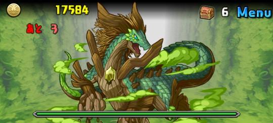 【木の歴龍(3色限定)】碧の孤島 地獄級 boss 木の歴龍ラガヴーリン
