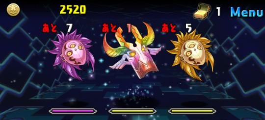 【ゼウス降臨!(テクニカル)】全能神 超地獄級 2F