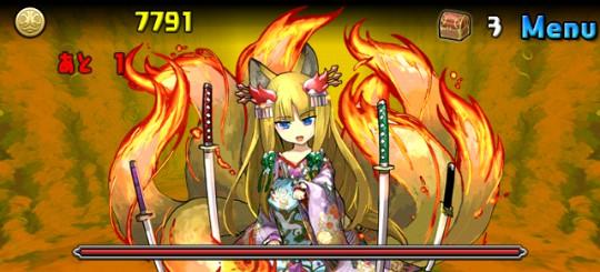 大泥棒参上!(テクニカル) 大義賊 地獄級 4F 焔尾の天狐・ミツキ