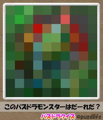 パズドラモザイククイズ Q1