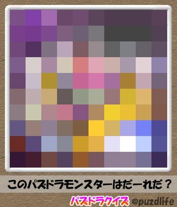 パズドラモザイククイズ Q2