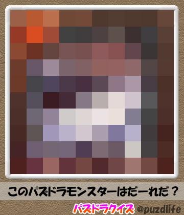 パズドラモザイククイズ2 第四問