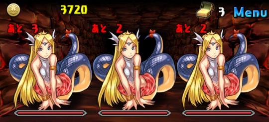 【アンケートダンジョン4】紅の蛇姫 上級 ボス エキドナ×3