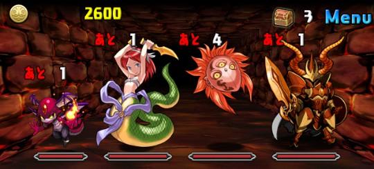 【アンケートダンジョン4】紅の蛇姫 上級 ノーマルモンスター