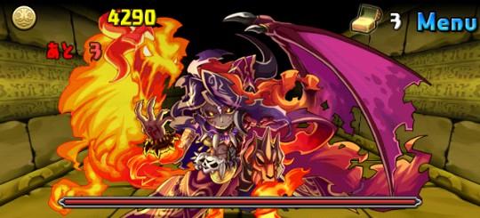 封印の塔(リーダースキル無効) 怒りと炎の精霊シャイターン