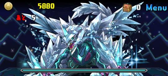 【伝説龍ラッシュ!(テクニカル)】 五龍連牙 地獄級 究極氷龍・ニブルヘイム