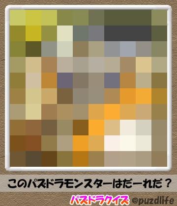 パズドラモザイククイズ3 第一問