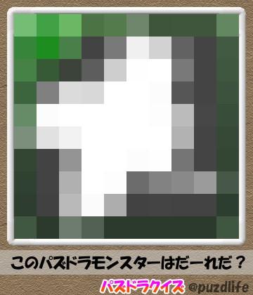 パズドラモザイククイズ3 第三問