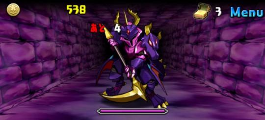 【アンケートダンジョン】闇夜の剣 初級 BOSS ダークドラゴンナイト